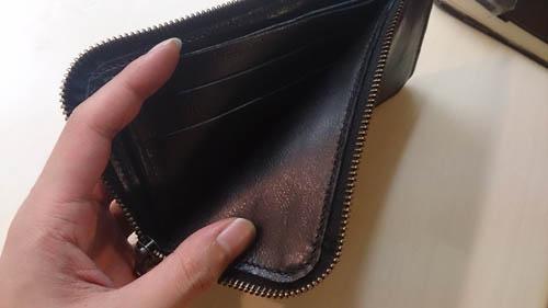 アエカナの綺麗な長財布