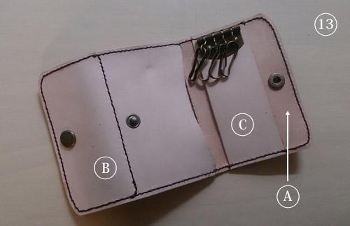 革のキーケース、パスケース 革製品