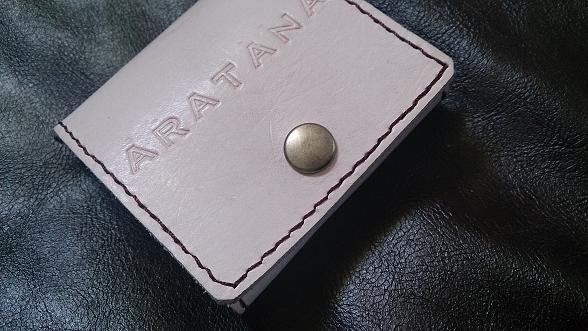 アラタナのスナップボタン