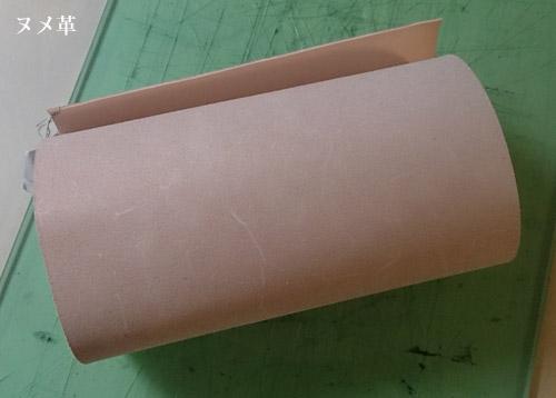 ヌメ革 革製品 革小物